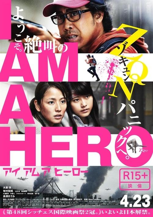 Yo soy un Héroe 2016 [Castellano – Japones] MEDIAFIRE