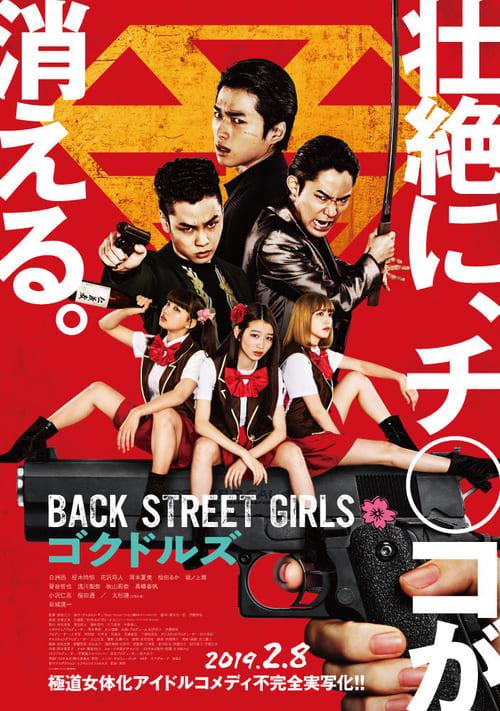 Back Street Girls: Gokudoruzu 2019 [Sub Español] MEDIAFIRE