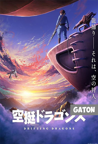 Drifting Dragons TEMPORADA 1 [Latino – Japones] MEDIAFIRE