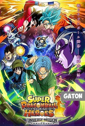 Super Dragon Ball Heroes TEMPORADA 1 [Latino] MEDIAFIRE