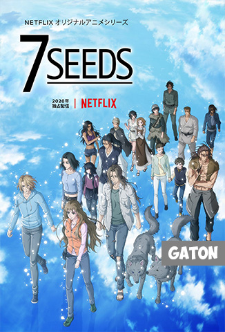 7 Seeds TEMPORADA 2 [Latino – Japones] MEDIAFIRE