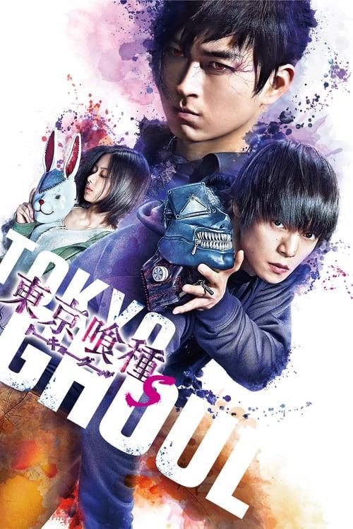Tokyo Ghoul S 2019 [Sub Español] MEDIAFIRE