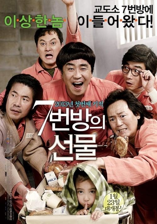 Milagro en la celda 7 (Coreana) 2013 [Sub Español] MEDIAFIRE