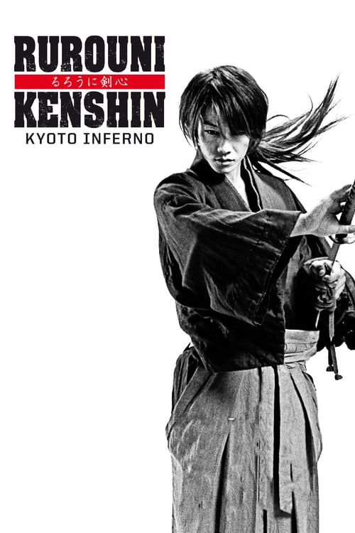 Samurai X: El infierno de Kyoto 2014 [Latino] MEDIAFIRE
