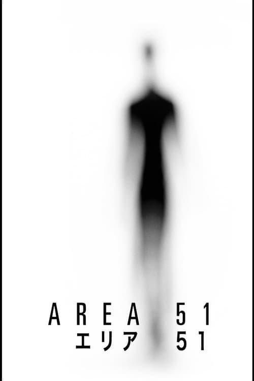 Area 51 ´2015´ [Latino – Ingles] MEDIAFIRE