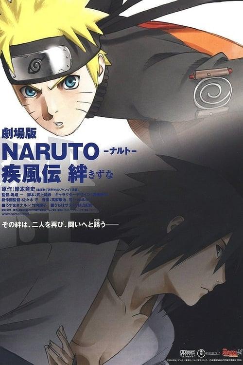 Naruto Shippuden 2: Lazos 2008 [Sub Español] MEDIAFIRE