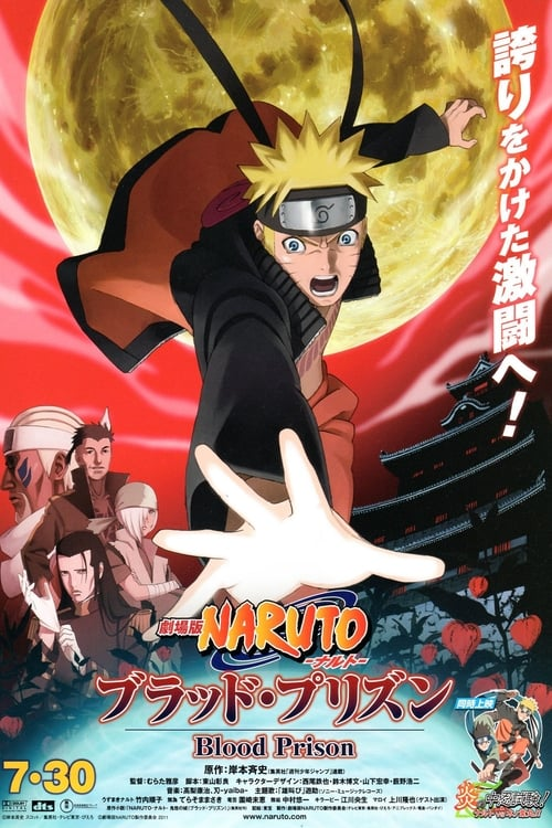 Naruto Shippuden 5: Prisión De Sangre 2011 [Sub Español] MEDIAFIRE