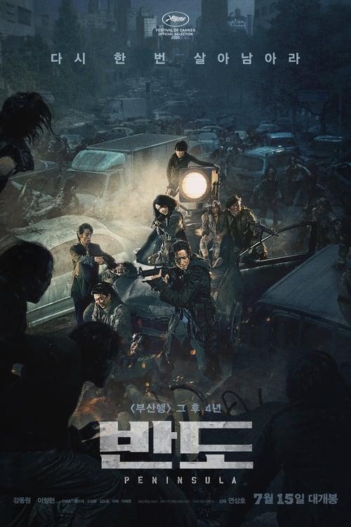 Estación Zombie 2: Península 2020 [Latino – Coreano] MEDIAFIRE