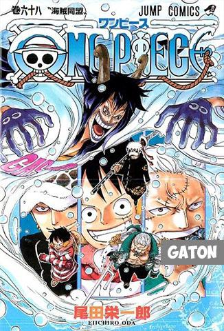 One Piece TEMPORADA 16 [Sub Español] MEDIAFIRE