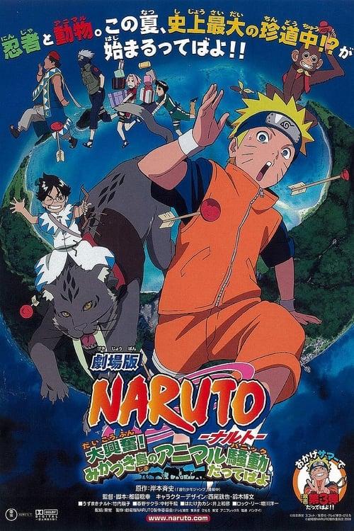 Naruto la Película 3: ¡La Gran Excitación! Pánico Animal en la Isla de la Luna 2006 [Sub Español] MEDIAFIRE