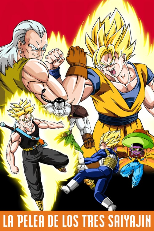 Dragon Ball Z: La Pelea de los tres Saiyajin 1992 [Latino – Japones – Ingles] MEDIAFIRE