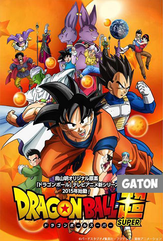 Dragon Ball Super TEMPORADA 1 [Latino – Japones] MEDIAFIRE