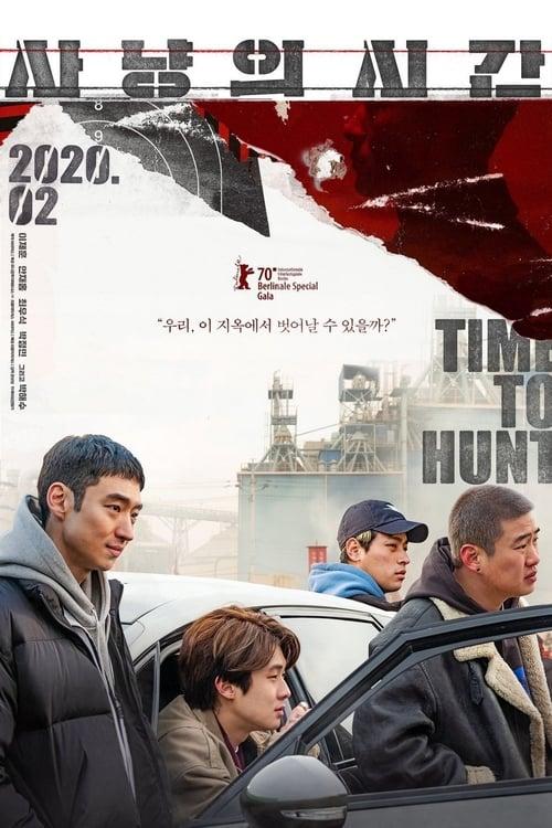 Tiempo de caza 2020 [Latino – Coreano] MEDIAFIRE