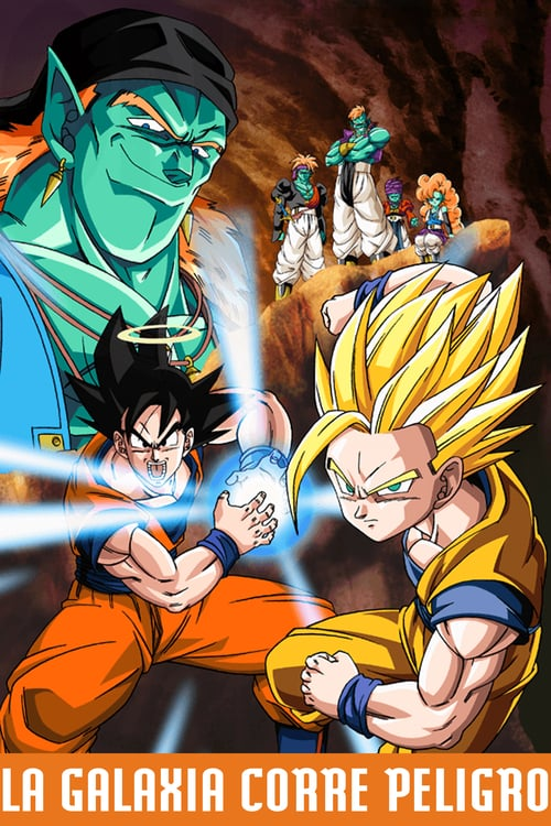 Dragon Ball Z: La Galaxia Corre Peligro 1993 [Latino – Japones – Ingles] MEDIAFIRE
