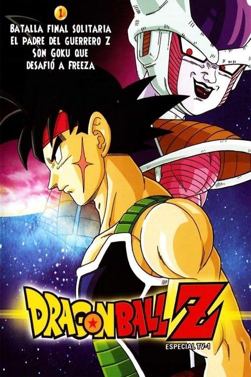 Dragon Ball Z: La Batalla de Freezer contra el Padre de Goku 1990 [Latino – Japones] MEDIAFIRE