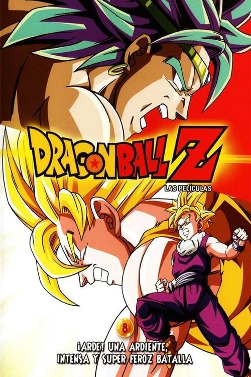 Dragon Ball Z: El Poder Invencible 1993 [Latino – Japones – Ingles] MEDIAFIRE