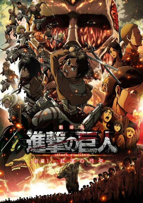 Ataque a los Titanes: EL Arco y la Flecha Escarlata 2014 [Latino – Japones – Castellano] MEDIAFIRE