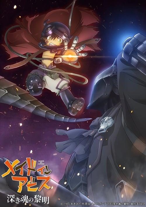 Made in Abyss Movie 3: Fukaki Tamashii no Reimei 2020 [Latino – Japones] MEDIAFIRE