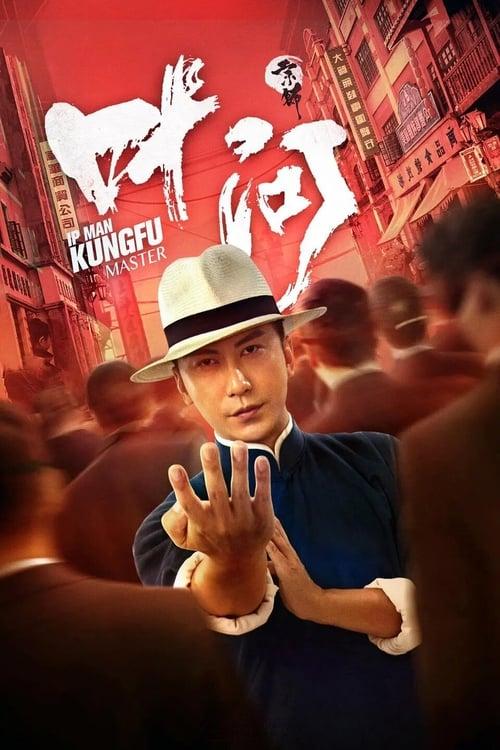 IP Man: El maestro del kung fu 2019 [Latino – Chino] MEDIAFIRE