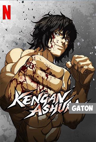 Kengan Ashura TEMPORADA 1 [Latino – Japones] MEDIAFIRE