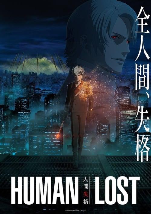 Human Lost: Ningen Shikkaku 2019 [Castellano – Japones] MEDIAFIRE