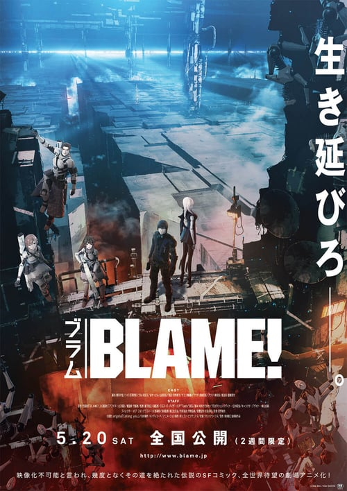 BLAME! 2017 [Latino – Ingles – Japones] MEDIAFIRE