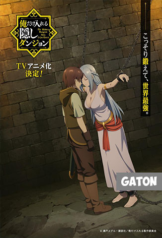 The Hidden Dungeon Only I Can Enter TEMPORADA 1 [Latino – Japones] MEDIAFIRE