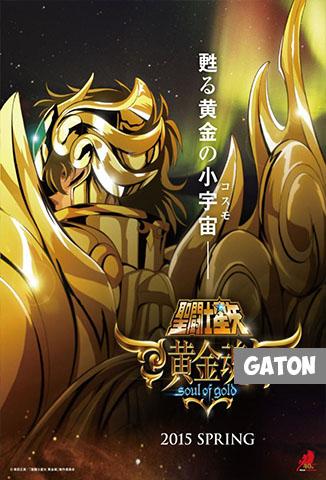 Saint Seiya: Soul of Gold TEMPORADA 1 [Castellano – Japones] MEDIAFIRE