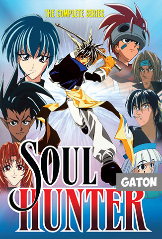 Soul Hunter TEMPORADA 1 [Latino – Japones – Ingles] MEDIAFIRE
