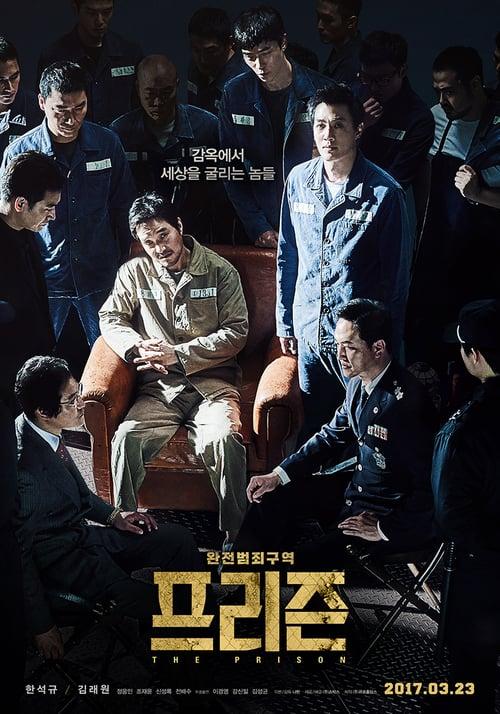 The Prison 2017 [Latino – Coreano] MEDIAFIRE
