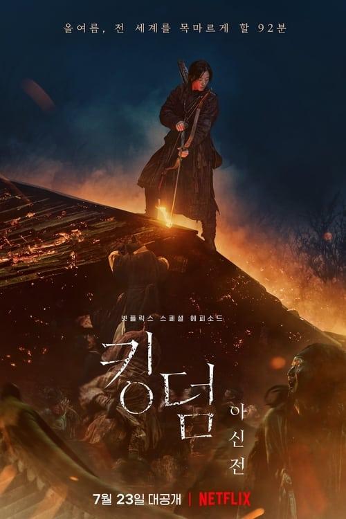Kingdom: Ashin del norte 2021 [Latino – Coreano] MEDIAFIRE