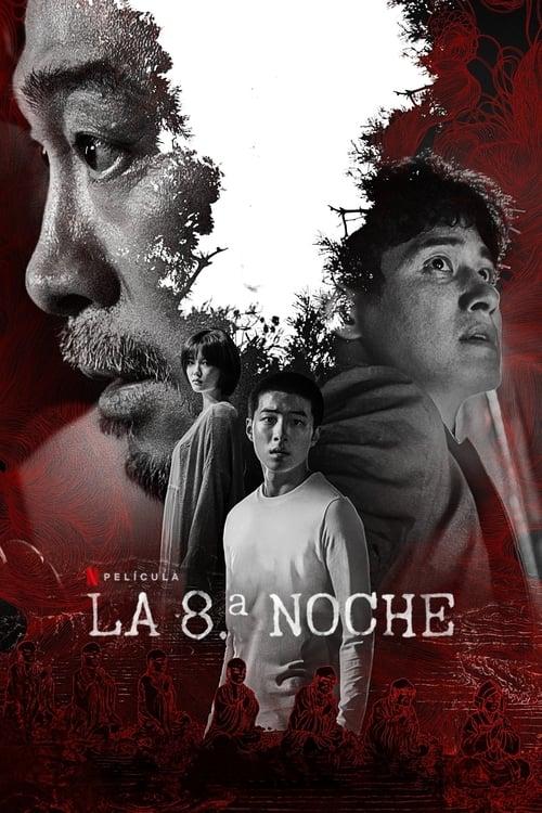 La 8ª Noche 2021 [Latino – Coreano] MEDIAFIRE