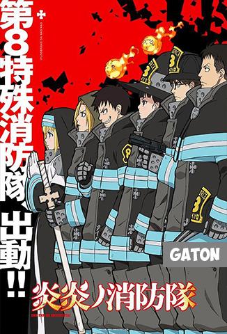 Fire Force TEMPORADA 1 [Latino – Japones] MEDIAFIRE